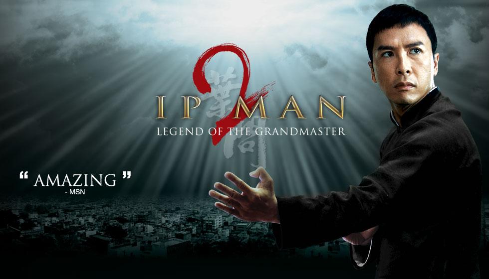 watch ip man 2 full movie free